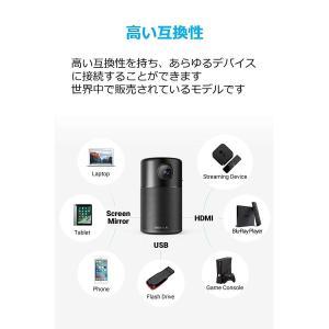Anker Nebula Capsule (Android搭載モバイルプロジェクター)100 ANSIルーメン/DLP搭載 / 360度スピ|suityuugekka
