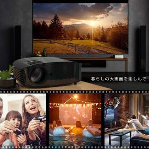 Vamvo プロジェクター LED ホームプロジェクター 1080p最大解像度 HDMIケーブル付属 L3600 専用アタッチメントで三脚対|suityuugekka