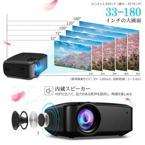 Topki LED プロジェクター 1080PフルHD対応 1280x720解像度 1677万色サポート ±45°台形補正 スピーカー内蔵|suityuugekka