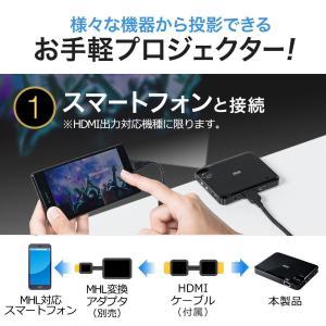 サンワダイレクト モバイルプロジェクター HDMI バッテリー / スピーカー内蔵 軽量128g 静音 三脚対応 400-PRJ023|suityuugekka