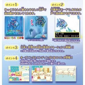 動く絵本 プロジェクター ドリームスイッチ ( Dream Switch )|suityuugekka