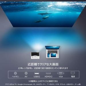 プロジェクター LED 4200lm 1080PフルHD対応 1920×1200最大解像度 スピーカー内蔵 USB×2/HDMI×2/AV/|suityuugekka