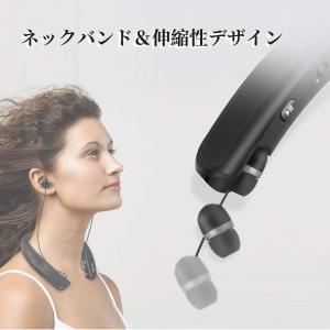 ウェアラブルネックスピーカー Bluetoothイヤホン「10時間連続再生/内蔵マイク Bluetooth4.1搭載/防水」オーディオ用/電 suityuugekka