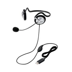 エレコム ヘッドセット マイク PS4対応 USB 両耳 ネックバンド 1.8m HS-NB05USV suityuugekka