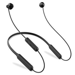 Bluetooth5.0 18時間連続再生2019最新版 ワイヤレス イヤホン HI-FI高音質 低音重視 マグネット搭載 IPX6完全防水|suityuugekka