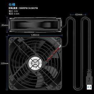 ELUTENG USB ファン 12cm 2連 静音 冷却クーラー 小型 USB 扇風機 PC 冷却...