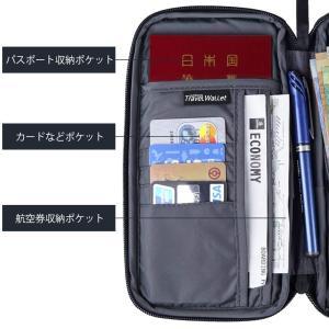 パスポートケース Evershop スキミング防止 カードケース 通帳ケース 海外旅行グッズ 航空券...