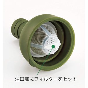 HARIO (ハリオ) フィルターインボトル 750ml オリーブグリーン FIB-75-OG