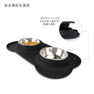 GreeSuit ペットボウル 食器 犬用 猫用 ステンレス製ペット皿 二つボウル付き 350ml*2|suityuugekka