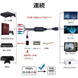 コンポーネント to HDMI コンバーター ケーブル 変換器 1080P対応 5RCA RGB YPbPr to HDMI コンバータ ケ