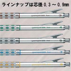 ぺんてる シャープペン グラフギア1000 PG1015 0.5mm