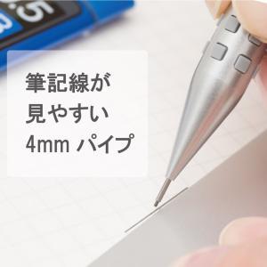 ぺんてる シャープペンシル スマッシュ 0.5mm Q1005-12A ガンメタリック軸
