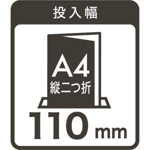 ナカバヤシ ハンドシュレッダー クロスカット ホワイト HES-H01W