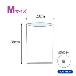 驚異の防臭袋 BOS (ボス) ストライプパッケージ/白色Mサイズ90枚入 赤ちゃん用 おむつ ・ ...