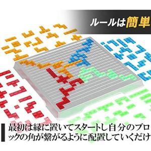 フェリモア ボードゲーム ブロックス 対戦ゲーム パズル 陣取り 頭脳 戦略 2-4人 (英語版)