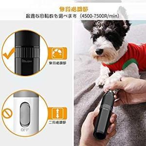 電動爪トリマー ペット用 無段階調節 USB充電式 最大20時間動作 高速回転 静音設計<40dB 爪切り 爪磨き 爪削り 小型犬/中型犬/|suityuugekka