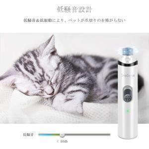 ペット用電動爪切り 猫 犬 Iriscargo ネイルケア 爪切り 電動爪トリマー ネイルグラインダー USB充電式 静音設計 安全|suityuugekka