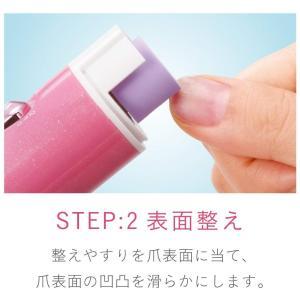 コイズミ プチエステ ネイルポリッシャー ピンク KSB-LC01/P|suityuugekka