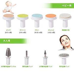 爪やすり 電動 赤ちゃん ネイルケア 電動ネイルケア 電動爪切り USB充電 超静音 LEDライト搭載 携帯ケー ス 10種類付き 赤ちゃん|suityuugekka