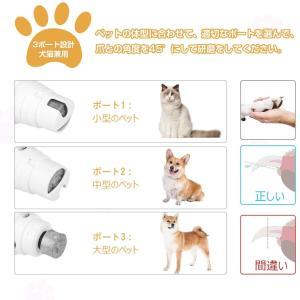 電動爪トリマー 犬 猫 電動爪きり ペット用ネイルグラインダー 最大回転速度8000rpm ネイルトリマー 静音 犬用爪やすり USB充電式|suityuugekka