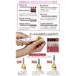 NailRecipe(ネイルレシピ) ネイルマシン ジェルネイル 爪やすり ネイルケア ジェルオフ簡単スピーディー海外使用OK|suityuugekka