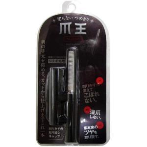 松本金型 爪削り 爪王 (TSUMEO) MM-125|suityuugekka