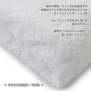 東京西川 今治タオル バスタオル ホテル仕様 しっかり厚手タイプ ホワイト TT16000081W