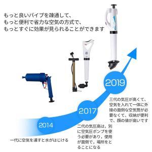 パイプクリーナー 最新一体加圧式 加圧式 パイプ掃除機 景品手袋を付く パイプのつまりを強力解消 疏...