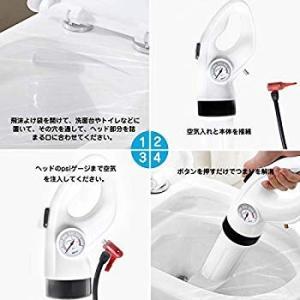 パイプクリーナー 加圧式 パイプのつまりを強力解消 パイプ掃除機 疏通ツールー 排水口クリーナ トイ...