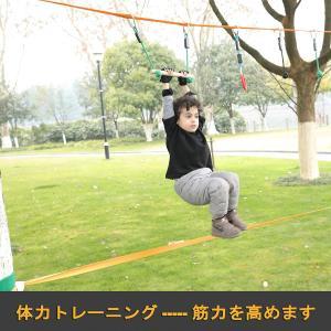 BRAVEWAY スラックライン キット 遊具 スポーツ練習 フィットネス バランス 体幹 トレーニング アウトドア 子供 家庭用 12 m