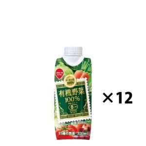 有機野菜 100% 330ml (12本入) 砂糖 食塩 香料 不使用 スジャータめいらくPayPayモール店