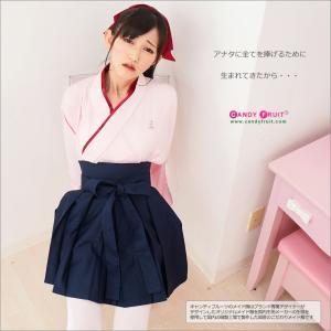 ハイカラメイド服|sukina-mono