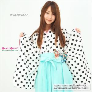 ハイカラロングメイド服(黒豆)|sukina-mono