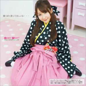 ハイカラロングメイド服(おはぎ)|sukina-mono