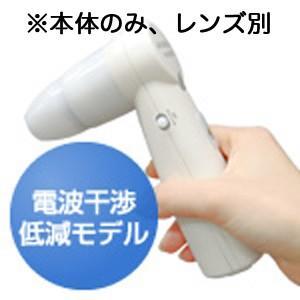 ワイヤレスマイクロスコープ AirMicro A1(U) 本体|sukina-mono