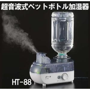 次亜塩素酸水 ステリパワー用 卓上噴霧器セット