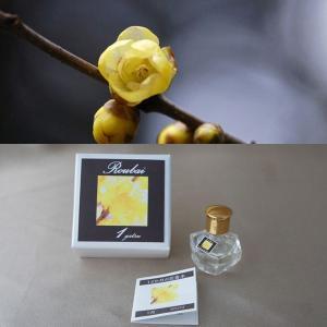 12か月の花香水 1月 蝋梅(ロウバイ)日本製香水 香水フレグランス 香水レディース