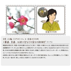 香りの誕生日プレゼント 12か月の花香水 2月 梅(ウメ)  日本製香水  和香水 |sukinahi|02