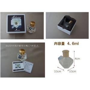 香りの誕生日プレゼント 12か月の花香水 2月 梅(ウメ)  日本製香水  和香水 |sukinahi|03