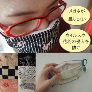 ピタッ〜toマスク(柄) 日本製 おしゃれ 黒 pm2.5 洗える...