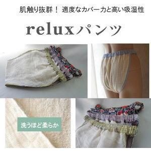 快眠、冷えむくみ予防対策 リラックス 肌にやさしい 安心 日本製 ガーゼ 適度なカバー力と高い吸湿性...