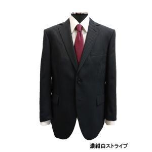 メンズビジネススーツ秋冬 スラックススペア付き2ボタン2タック洗えるスラックスAB,BB体 11522 11523 sukipio