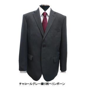 メンズビジネススーツ サイズBB4,BB5,BB6,BB7,BB8やや細身 2つボタンノータック  ウォッシャブルスーツ11091|sukipio