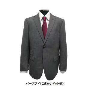 メンズビジネススーツ サイズA4〜A7,AB4〜AB8,BB5〜BB7やや細身 2つボタンノータック  ウォッシャブルスーツ11084,11087,11090|sukipio