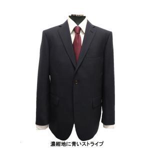 メンズスーツネイビー系A4A5A6A7 AB4AB5AB6AB7AB8  やや細身の2つボタンノータックスーツ 春夏スーツ|sukipio