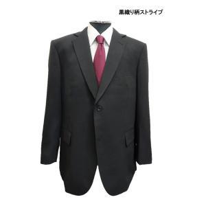 メンズスーツ大きいサイズ E4 E5 E6 E7 E8 E9 E10 アジャスター付オールシーズン2ボタンウォッシャブルスーツE体 3色 20AW|sukipio