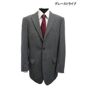 B級品 サイズA7洗える3つボタン(段返り)やや細身の1タック(ワンタック)スーツ 春夏  |sukipio