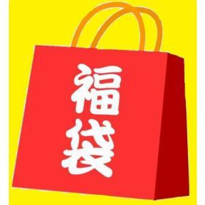 ビジネススーツ A4-BB8福袋秋冬スタンダードスーツ  ゆったりノータック  2ボタン  A,AB、BB体 |sukipio