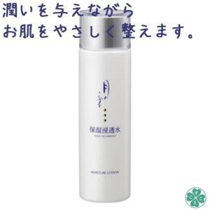 【化粧水 保湿】【スキンケア 天然水】 月のしずく 保湿浸透水|sukoeco