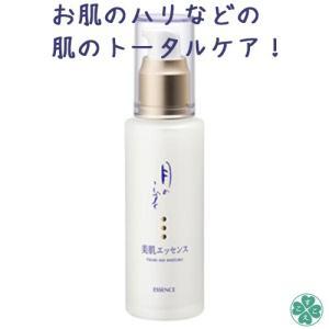月のしずく 美肌エッセンス 美容液|sukoeco